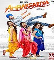 Ambarsariya 2016 Film