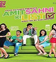 Amit Sahni Ki List 2014 film