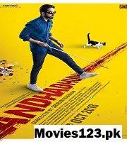 Andhadhun (2018) film