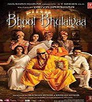 Bhool Bhulaiyaa 2007 film