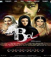 Bol 2011 Film