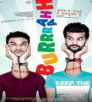 Burrraahh (2012) punjabi film
