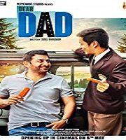 Dear Dad 2016 Film