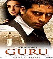 Guru 2007 film