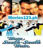 Hum Saath Saath Hain 1999 Film