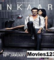 Inkaar 2013 Film
