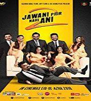 Jawani Phir Nahi Ani 2 2018