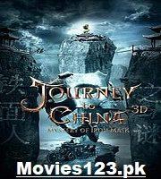 Journey to China Hindi Dubbed Film
