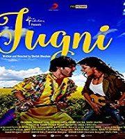 Jugni 2016 film
