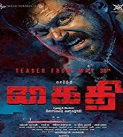 Kaithi 2019 Tamil Film