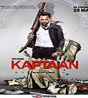 Kaptaan 2016 Punjabi Film