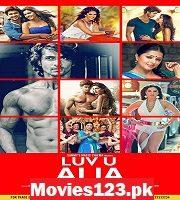 Luv u Alia 2016 Hindi film
