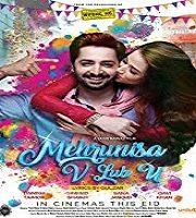 Mehrunisa V Lub U 2017 Pakistani Film