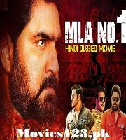 Mla no 1 Hindi Dubbed Film
