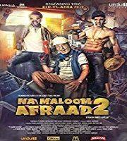 Na Maloom Afraad 2 2017 Pakistani Film