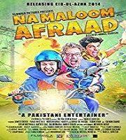 Na Maloom Afraad 2014 Pakistani Film