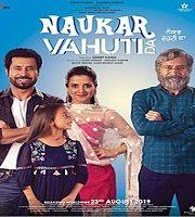 Naukar Vahuti Da (2019) punjabi film