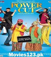 Power cut 2012 film