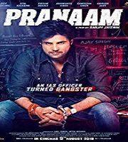 Pranaam 2019 Film