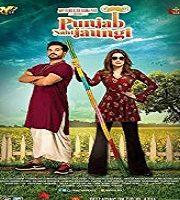 Punjab Nahi Jaungi 2017 Film