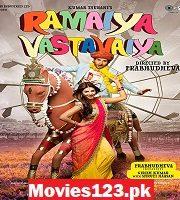 Ramaiya Vastavaiya 2013 film