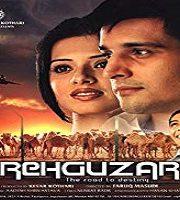 Rehguzar 2006 film