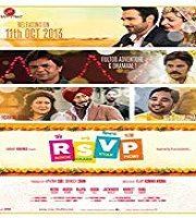 Ronde Sare Vyah Picho 2013 Film