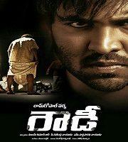 Rowdy 2014 Hindi dubbed film