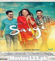 Sargi 2017 Punjabi Film