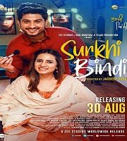 Surkhi Bindi (2019) Punjabi Film