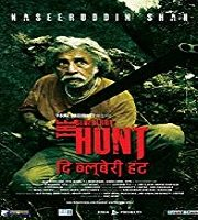 The Blueberry Hunt 2016 Hindi Film