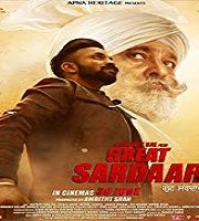 The Great Sardaar 2017 Film