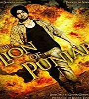 The Lion of Punjab 2011 Punjabi Film