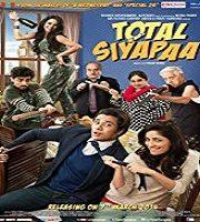 Total Siyapaa 2014 Film