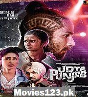 Udta Punjab 2016 Film