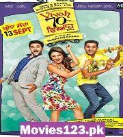 Viyah 70 km 2013 film