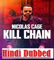 kill chain 2019 Hindi film