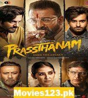 prassthanam 2019 film