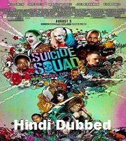 suicide Squad Hindi Dubbed Film