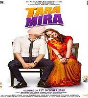 tara mira 2019 punjabi film