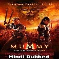 the mummy 3 Hindi Dubbed