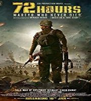 72 Hours Martyr Who Never Died 2019 Film