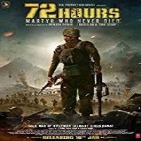 72 Hours Film