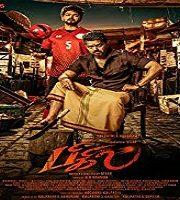 Bigil 2019 Tamil Film
