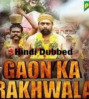 Gaon Ka Rakhwala (Kodiveeran) 2019 Hindi Dubbed Film