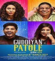 Guddiyan Patole 2019 Punjabi Film