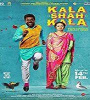 Kala Shah Kala 2019 Punjabi Film