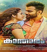 Kantharam 2019 Film