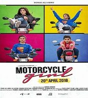 Motorcycle Girl 2018 Pakistani Film