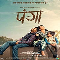 Panga 2020 Hindi Film